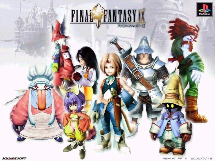 1388-final-fantasy9-079-taiwc