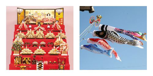 L: Hina Matsuri or Girls' Day dolls and R: Koinobori, carp flags, flown for Children's Day (previously Boy's Day).